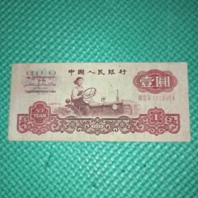 豹子头  1119964一张特价包邮