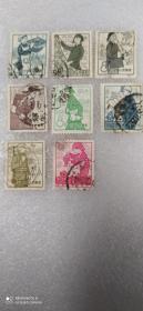 中国人民邮政   8分   1959年    (共8张)