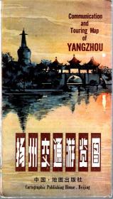 扬州交通游览图