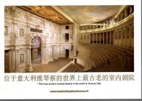位于意大利维琴察的世界最古老的室内剧院.图片