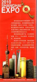 震旦集团.中国2010年上海世博会震旦馆简介