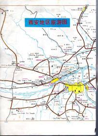 西安市区旅游图
