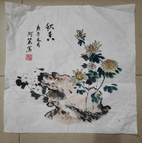 陕西省铁路局老领导国画作品。