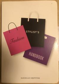时尚造型师工作指南fashion stylist's handbook