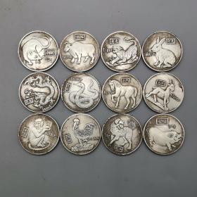 十二生肖纪念币 背八卦阴阳币