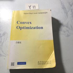 凸优化:Convex Potimization