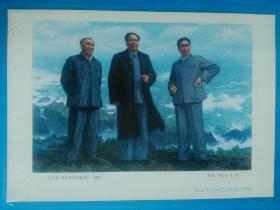 毛主席 周总理和朱委员长(油画)