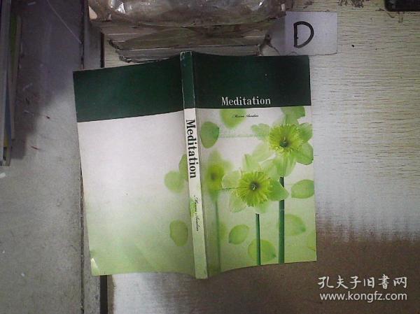 MEDITATION  冥想