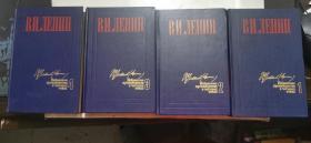 列宁选集(1—4)原版俄文  大32开本精装  近10品  包快递费