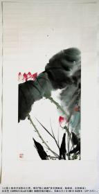 """已故上海美术家协会主席◆沈柔坚《荷花图》细绫原裱旧镜心◆◆现代""""海上画派""""手绘名人旧字画◆"""