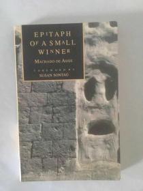 Epitaph of Small Winner