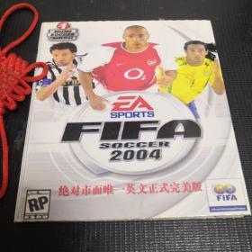 游戏光盘 FIFA2004