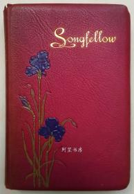 《亨利·朗费罗诗集》1921年私人定制仿皮装本牛津大学出版社装帧别致