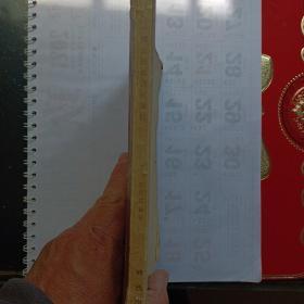 一个与领航员的笔记