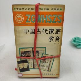 中国文化史知识丛书  (共15本)