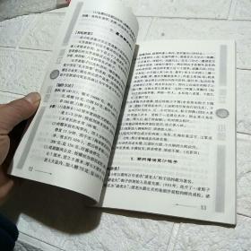 中华传统与新潮小吃丛书:浙江小吃