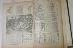 台湾民報 第四卷 138~166号