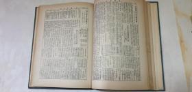 台湾民報 第五卷 167~188号