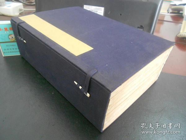 清光绪金石古籍名著端方《陶斋吉金录》绘图精美版本品相双绝