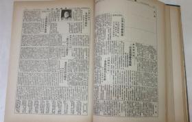 台湾民報 第九卷 345~395号