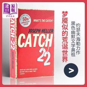 英文原版 catch-22 第二十二条军规 约瑟夫海勒Heller