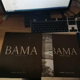 BAMA GUANGXI CHINA 巴马 传统和谐 (附涵套)