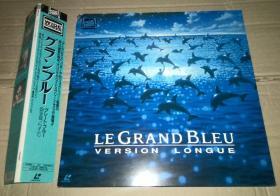日本原版 2LD 碧海蓝天 吕克·贝松 Le grand bleu 让-马克·巴尔 / 让·雷诺 / 罗姗娜·阿奎特 大蓝 The Big Blue 镭射大碟 附侧标