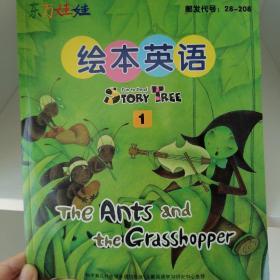 东方娃娃 绘本英语  The Ants and the Grasshopper