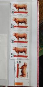T63畜牧牛55分(6元一枚)