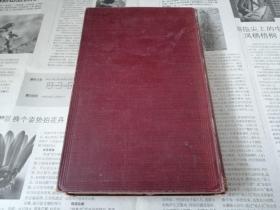 罕见大清光绪1907年印制的早期珍稀史料文献《Anglo-Chinese Commerce and Diplomacy》(中英两国间商贸与外交)