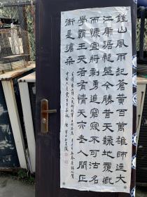 庄希祖 书法 终身 包真《宁静致远》【书画作品区2】