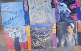2007年第1-6期双月刊,中国油画