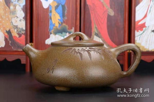 收藏段砂竹韵石瓢紫砂壶240毫升