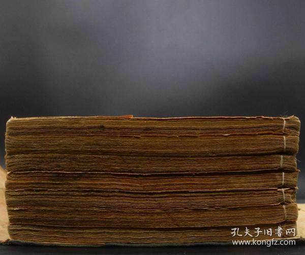 """【曾为道教经典】被誉为:""""古今第一善书""""清光绪《太上宝筏图说》."""