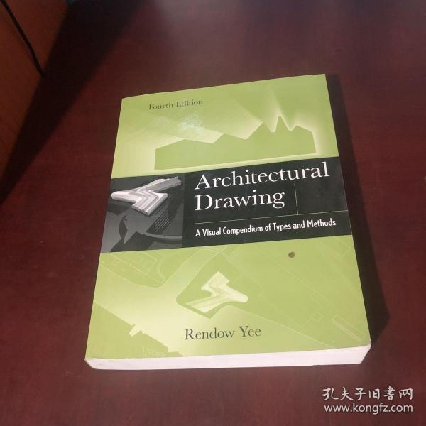 Architectural Drawing-建筑制图