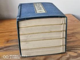 和刻本 布面线装《诗学类典》一函5 册全(特薄纸精印)