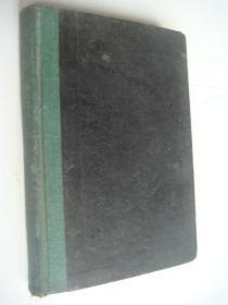 Anatomie et  Physiologie Vegetales 法文原版  精装 有
