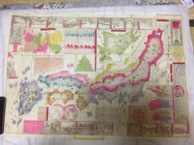 明治19年 1886年 明治改正大日本明细全图(折叠版地图含朝鲜)