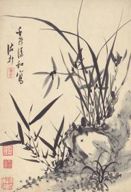 清代诸升兰竹石图册四3开-复制品