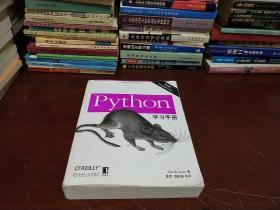 OReilly:Python学习手册(第4版)