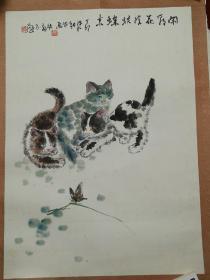 旧名家书画,王秋野题(一张)