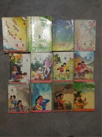 全日制六年制小学语文课本一套(七)