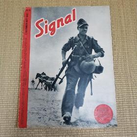 1942年11月德国国防军《信号》杂志signal