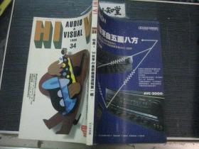 Hivi 1989 34