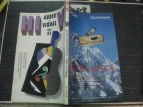 Hivi 1991 51