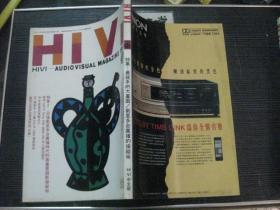 Hivi 1991 55