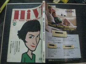 Hivi 2003 191