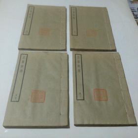 线装旧书:玉台新咏(全4册)