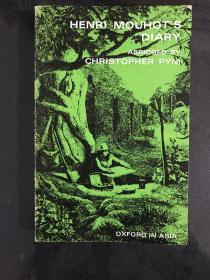 Henri mouhot's diary 亨利穆奥日记 (国内绝版)
