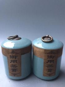 2罐子,低价出---!